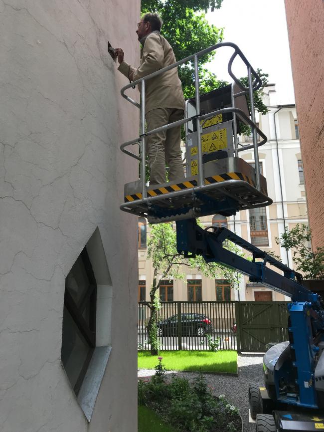 Дом архитектора К. С. Мельникова