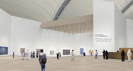 Музей современного арабского искусства. Вестибюль выставочных залов