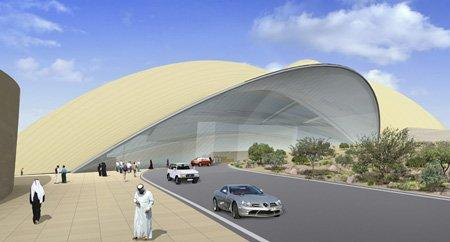 Музей современного арабского искусства. Главный вход