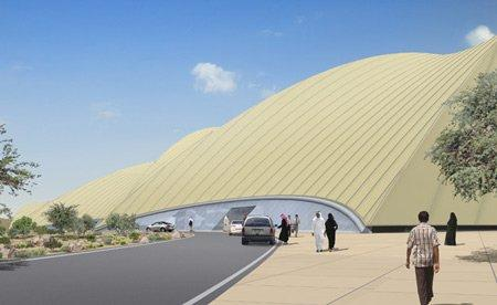 Музей современного арабского искусства. VIP-подъезд