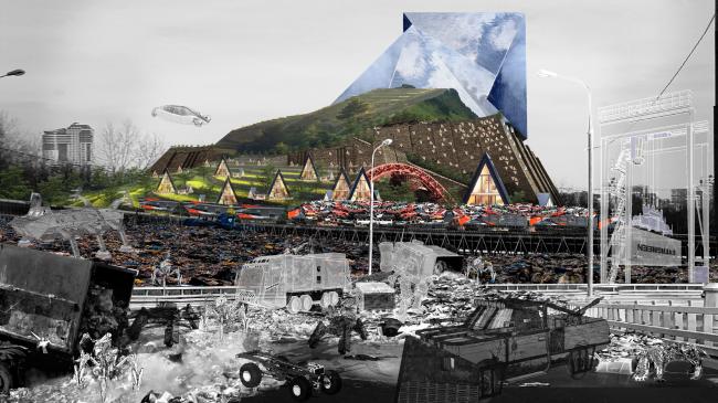 «Гора экологичных отходов». Автор: Сергей Кончеков