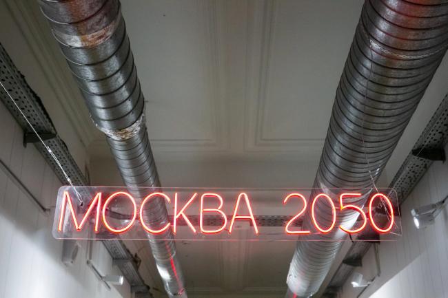 Выставка «Москва 2050» в галерее Шухов Лаб