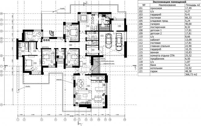 План. Cool house
