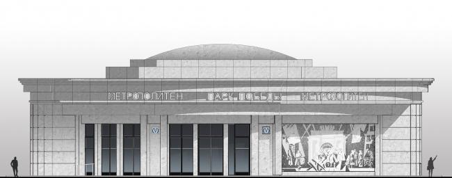 Фасад вариант №2. Реконструкции наземного вестибюля станции метрополитена «Парк Победы»