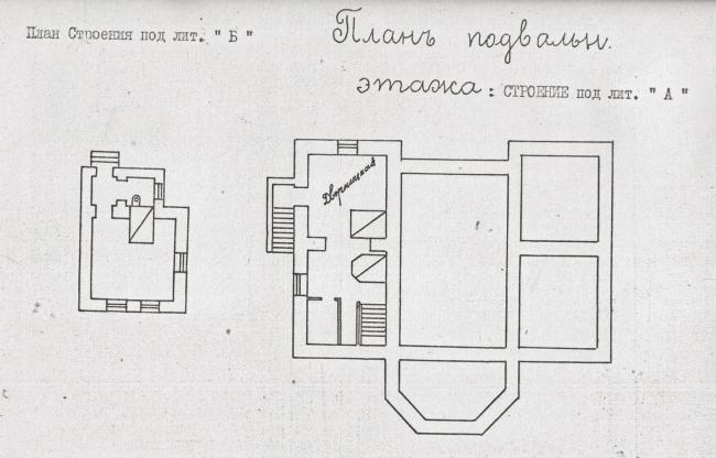 Планы построек во владении Бактериологической станции. Чертеж 1913 г.