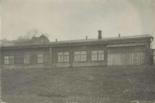На задворках улицы Конюшковская. 1924 г. Здание канцелярии Агрономической станции