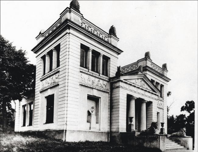 Здание Бактериологической станции В. К. Феррейна. 1895г.