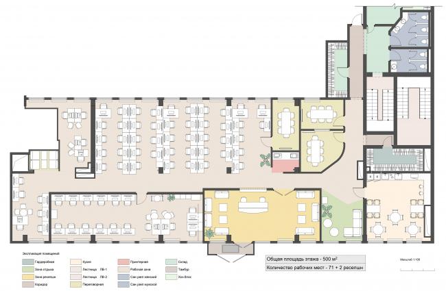 План 1-го этажа. Офис MANGO TELECOM