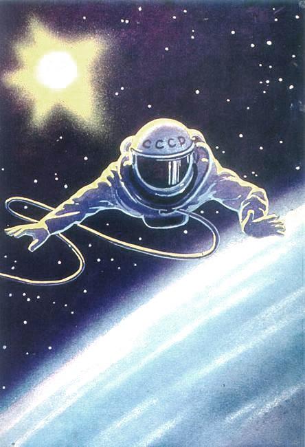 Картина Алексея Леонова «Человек над планетой»