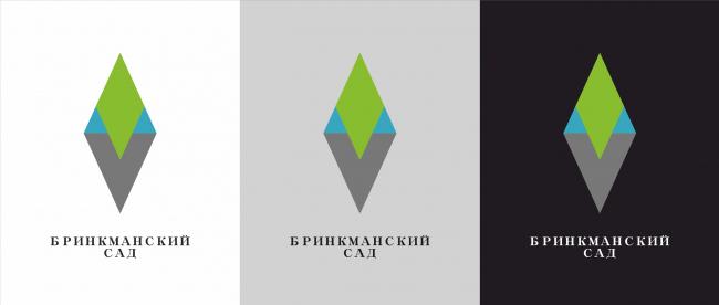Логотип парка на трех разных фонах. Проект медико-оздоровительного центра и благоустройство парковой зоны «Бринкманский сад»