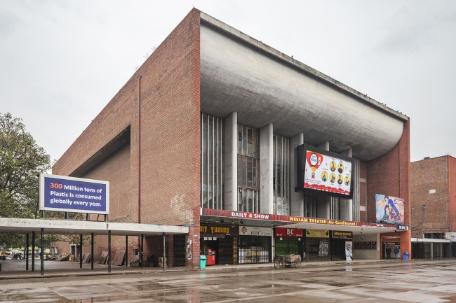 Театр и кинотеатр «Ниилам». Адитья Пракаш. 1961