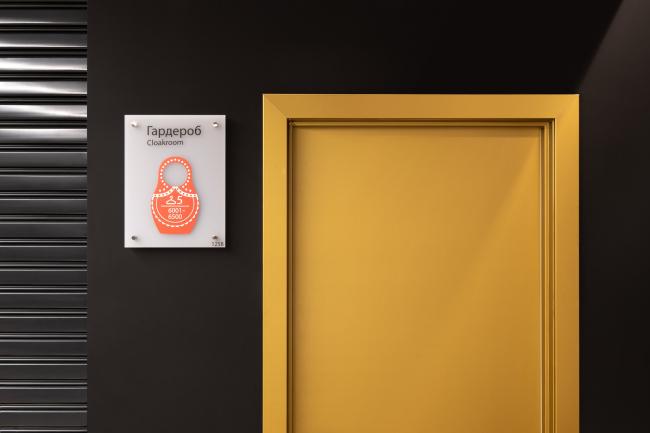 Центр художественной гимнастики имени Ирины Винер-Усмановой в Лужниках. Дверное полотно и наличники из алюминия Sevalcon,  коллекция GOLD цвет TEMPLE GOLD