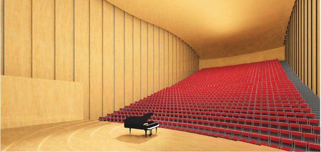 Концертный зал Филармонии земли Саар