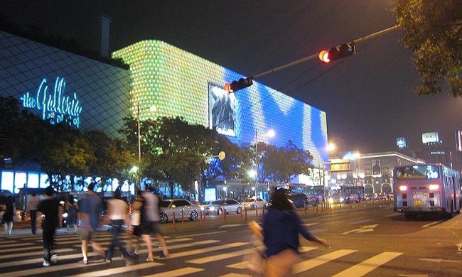 Универмаг Galleria West