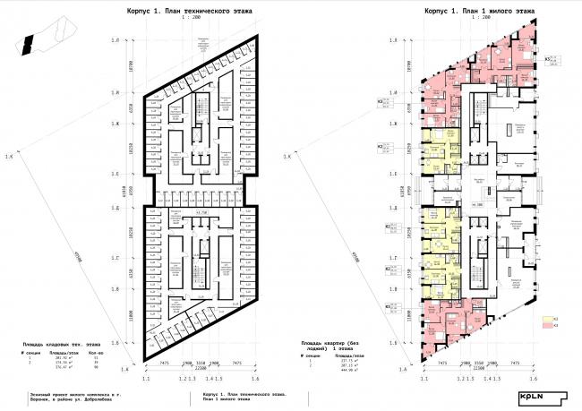 Корпус 1. План технического этажа и план 1 жилого этажа. ЖК «Зурбаган». Концепция застройки территории в Воронеже, 2018-2020