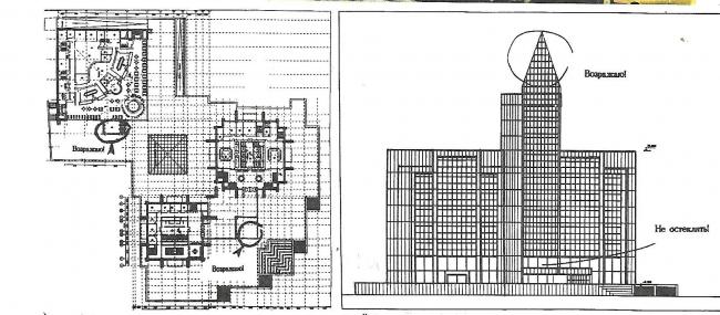 План «огрызка» комплекса и фасад с авторскими замечаниями