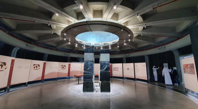 Посетительский центр Геологического парка Бухайс