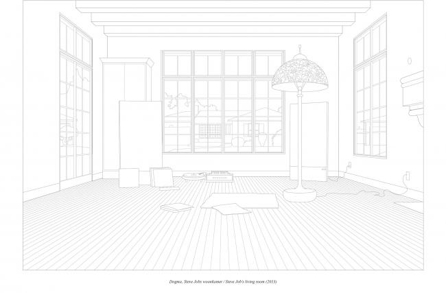 Пример одного из заданий проекта The Room of One's Own