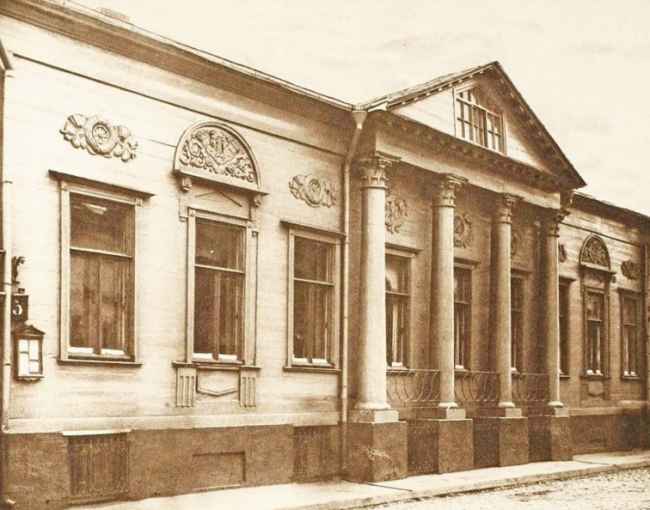The Sytin House restoration project. Photograph of the main facade, the 1900′s