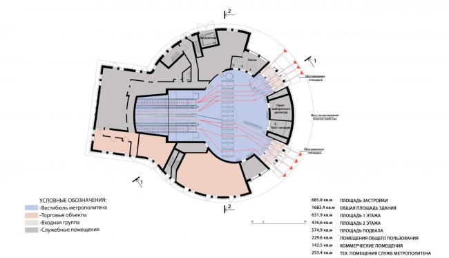 План 1-го этажа нового вестибюля. Реконструкции наземного вестибюля станции метрополитена «Парк Победы»