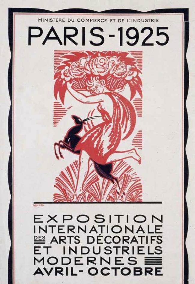 Плакат Парижской выставки 1925 года, Р. Бонфилс