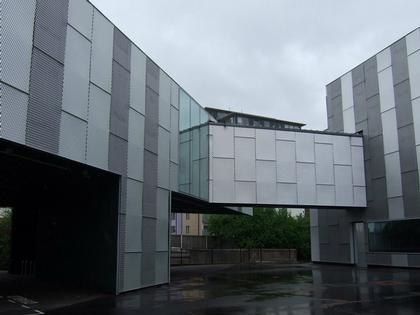 Центр Стивена Лоуренса. Лондон