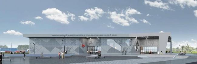Станция метрополитена «Славянский мир»