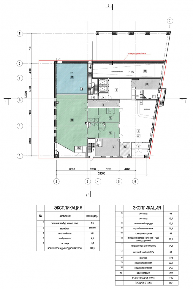 Edison House. План первого этажа. Проект 2010 года