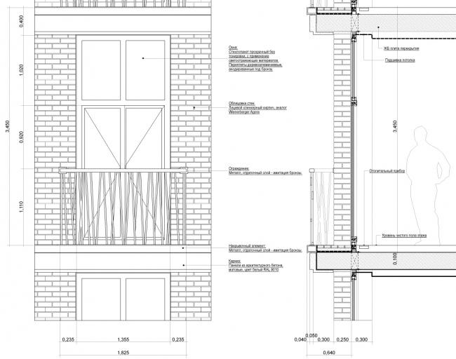Edison House. Схема фрагмента фасада N1. Проект 2014 года