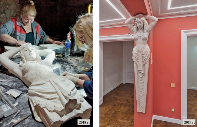 Caryatid. Left: in the process of restoration. Right: after the restoration. The Sytin House restoration project.