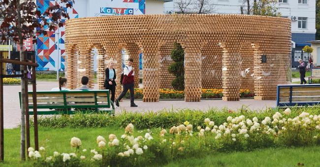 Выставочное пространство «Ротонда» в городском парке.  Калуга