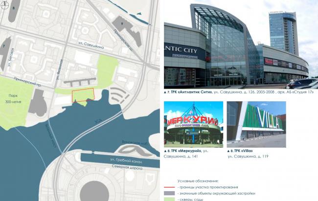 Схема значимых объектов вблизи участка проектирования. Архитектурно-градостроительный облик гостиницы