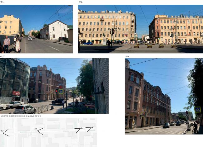 Фотофиксация. Видовые точки. Жилой дом на Заставской (градсовет 17.07.2020)
