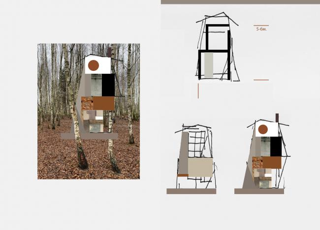 «Дом-антресоль», новый объект для фестиваля «Архстояние» 2020