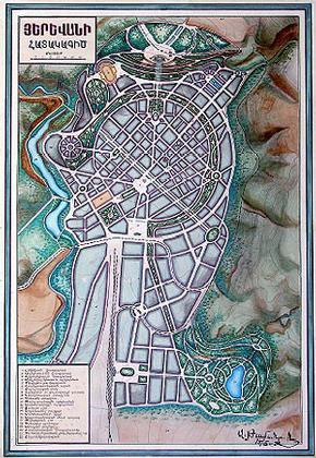 Город, смотрящий на Арарат