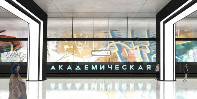 Станция метрополитена «Академическая» Коммунарской линии