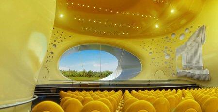 Концертный зал им. Антонина Дворжака