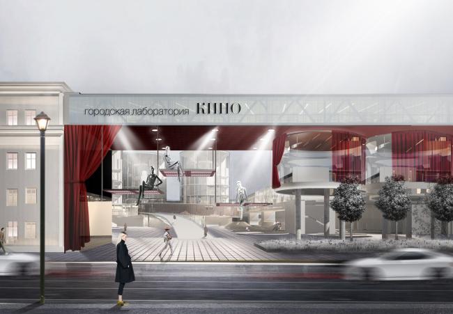 Городская лаборатория кино в Москве