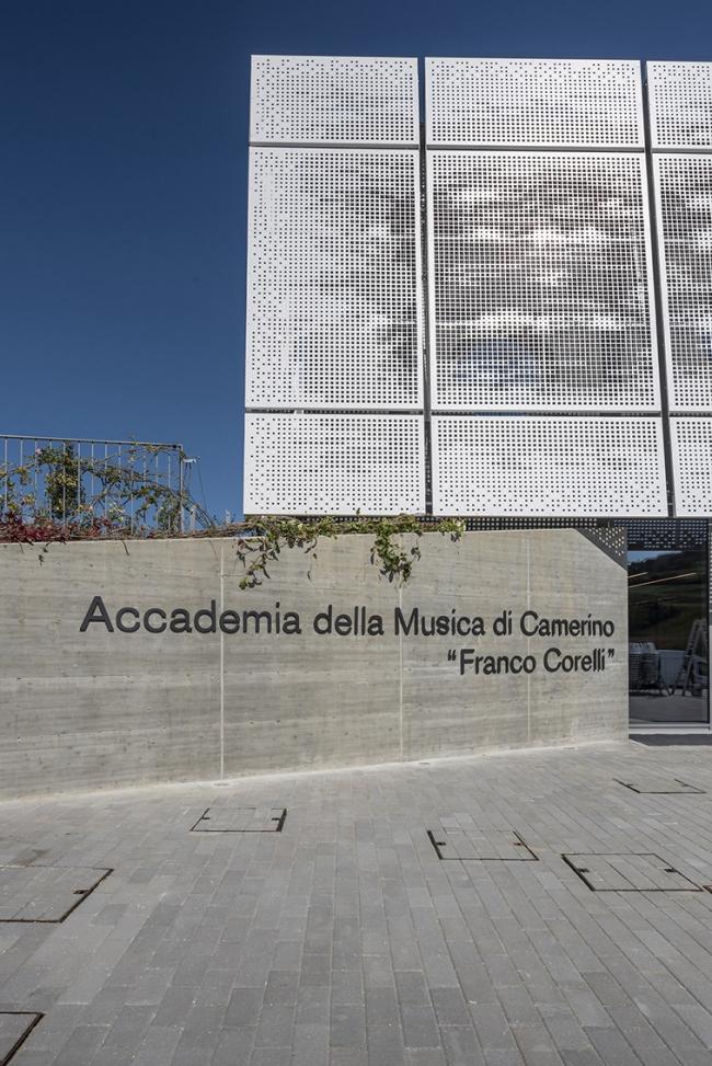 Академия музыки в Камерино