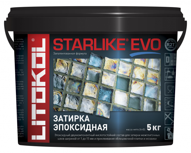 Затирочный состав Starlike EVO
