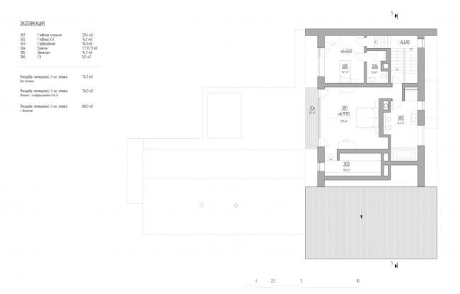 План 3-го этажа. VILLA E