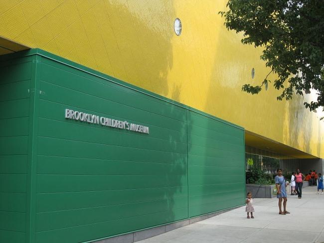 Детский Музей Бруклина. Фото: Bigtimepeace via Wikimedia Commons. Фото находится в общественном пользовании