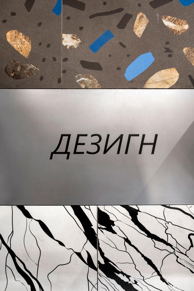 Деталь пола. Шоурум Crane Design