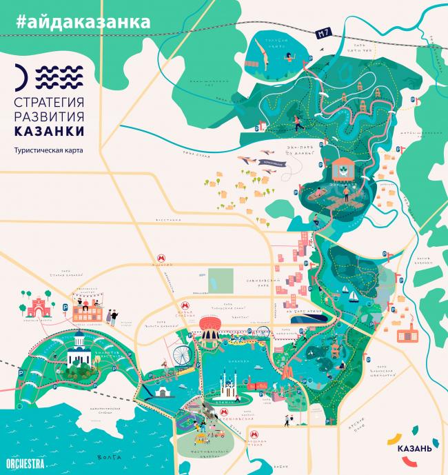Карта новых туристических маршрутов по Казанке, созданная в рамках Стратегии.  Стратегия развития прибрежных территории реки Казанки 2020–2030