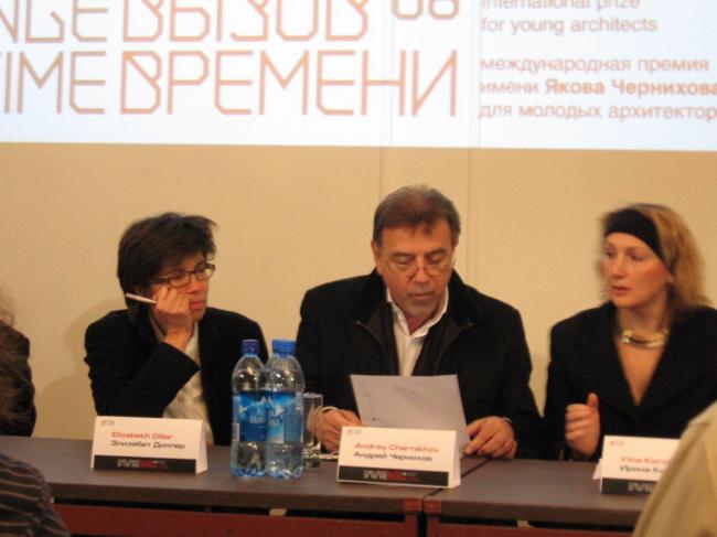 Элизабет Диллер, Андрей Чернихов и Ирина Коробьина. Фото Натальи Коряковской