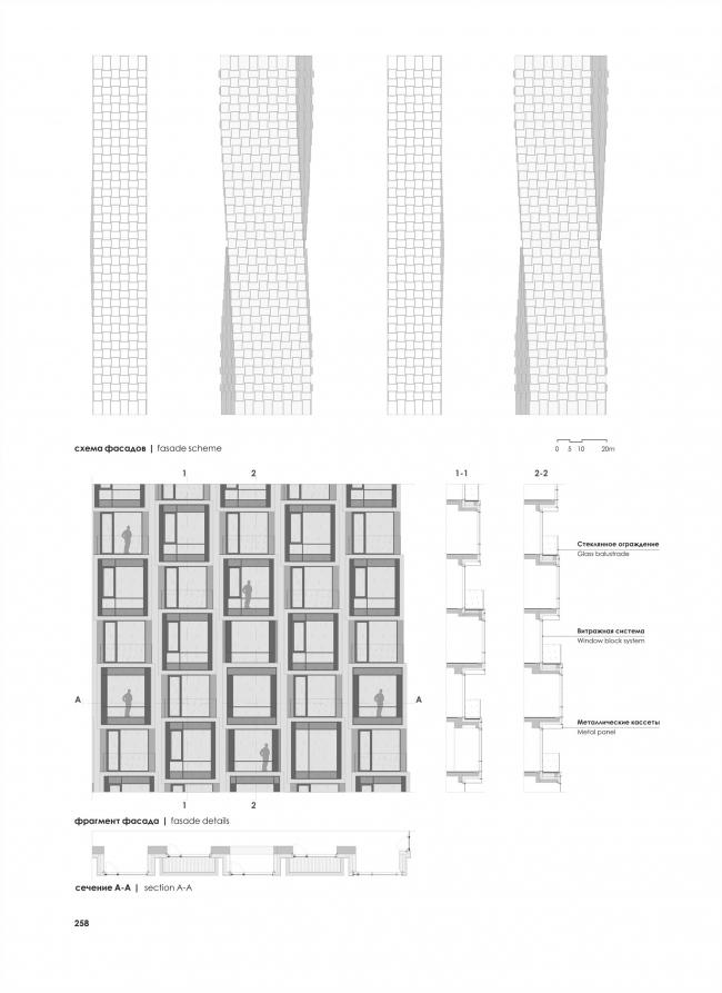 """Фрагмент и схема фасадов. ЖК """"Hide"""""""
