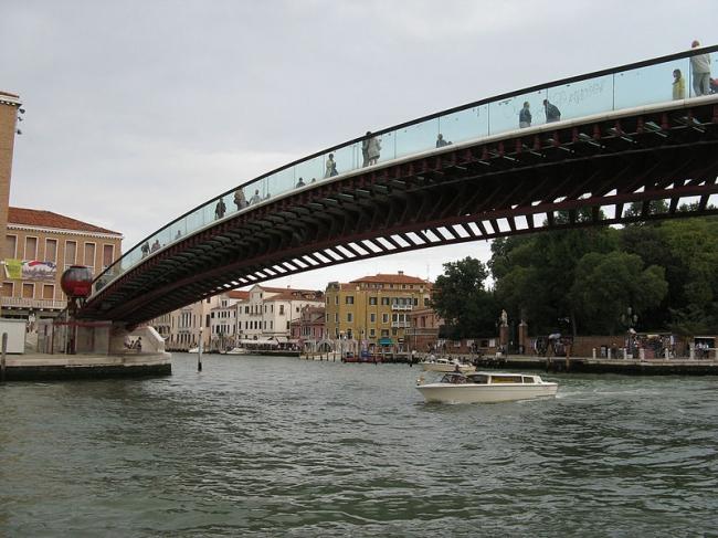 Мост Конституции. Фото: Yair Haklai via Wikimedia Commons. Лицензия CC-BY-SA-4.0