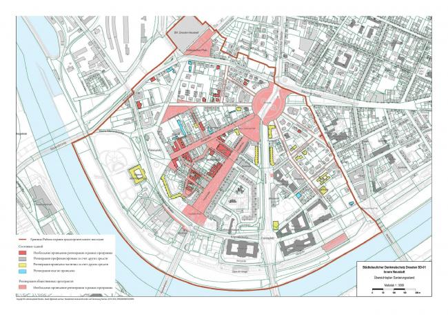 Мероприятия, проведенные в ходе проведения программы «Градостроительная охрана памятников» по состоянию на 2014 год, по материалам Отдела генерального планирования города Дрездена (Stadtplanungsamt Dresden 22.01.2014)