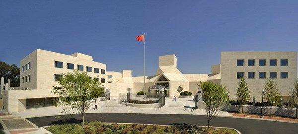Канцелярия посольства КНР