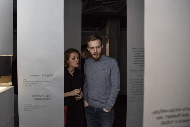Выставка «0.8.5» в Музее истории ГУЛАГа, которую создали студенты первого потока курса в марте 2020 года